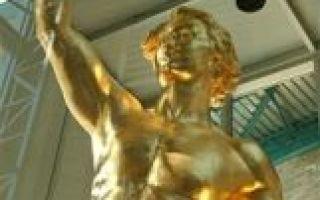 Ст 165 ук рф — причинение имущественного ущерба путем обмана или злоупотребления доверием
