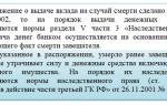 Следственный эксперимент — ст. 181 упк рф: виды, тактика проведения и оценки