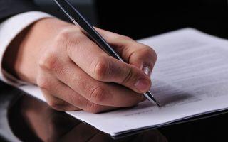Проверка показаний на месте — статья 194 упк рф: особенности проведения и структура протокола