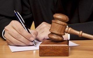 Злоупотребление должностными полномочиями — статья 285 ук рф: особенности состава преступления и меры ответственности