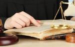 Банкротство физических лиц: последствия для должника и порядок признания