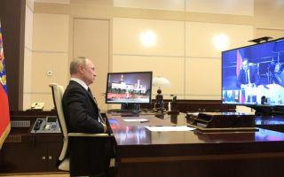 Выплаты 10 000 рублей на ребенка от 3 до 16 лет, как получить обещанное Путиным