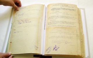 Утрата документов, содержащих государственную тайну — Ст. 284 УК РФ: состав преступления и меры ответственности