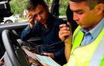 Штраф за неуплату штрафа гибдд: ответственность и наказание