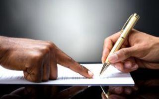Подготовительная часть судебного заседания — глава 36 упк рф: особенности подготовки и решение вопросов