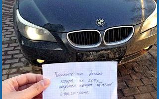 Украли номера с машины: что делать — восстанавливать или получать новые?