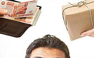 Возврат товара в кастораму: основания и порядок подачи заявления