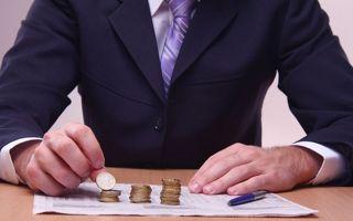 Банкротство МУП (муниципального унитарного предприятия)