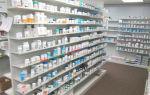 Лицензирование аптеки: требования к аптечному пункту