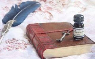 Как получить авторские права на стихи