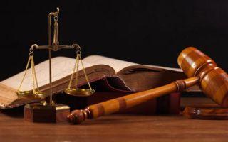 Статья 282 уголовного кодекса российской федерации — возбуждение ненависти либо вражды, а равно унижение человеческого достоинства