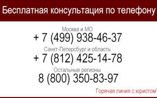 Подменный телефон на время ремонта по гарантии: как получить