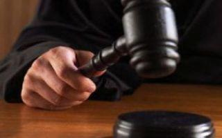 Недействительность завещания — ст 1131 гк рф: условия признания, основания и порядок отмены