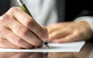 Ходатайство об исключении доказательств по уголовному делу — статья 235 УПК РФ