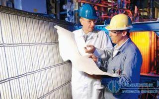 Лицензия на проведение экспертизы промышленной безопасности: особенности и порядок получения