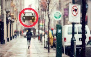 Обгон запрещен — штраф за нарушение правил дорожного движения