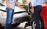 Штраф за несоблюдение дистанции при ДТП — кто виноват?