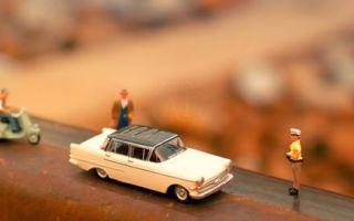 Вечный учет автомобиля — что это такое?