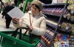 Введение в заблуждение в законе о защите прав потребителей