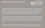 Гарантийный срок: обязательства продавца и права покупателя