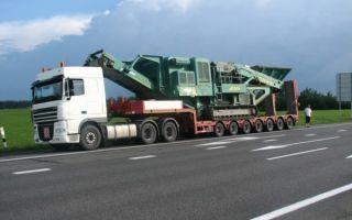 Штраф за перевозку негабаритного груза — серьезные суммы
