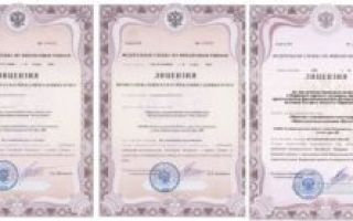 Лицензия адвоката: кто и как может получить