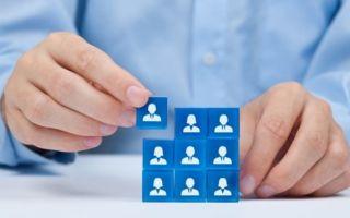 Ответственность за разглашение персональных данных по ст. 137 ук рф: нюансы и ответственность