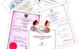 Патентная чистота: что это такое и как проводятся патентные исследования