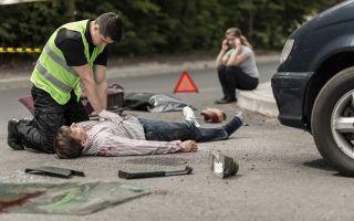 Наезд на пешехода: каковы штрафы и наказания