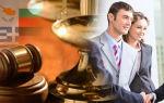 Права и обязанности переводчика в уголовном и гражданском процессах и чего он не имеет права делать