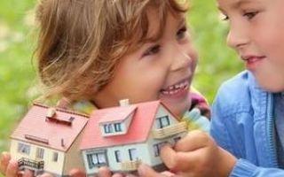 Оформление дарственной на недвижимость: плюсы и минусы, сроки действия и налогообложение