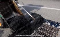 Образец заявления на ремонт дороги в администрацию
