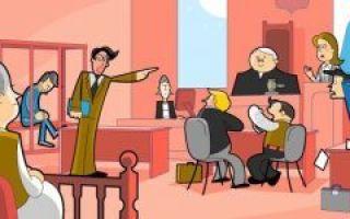Ст 297 ук рф — неуважение к суду: особенности состава преступления, квалификации и меры ответственности