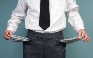 Банкротство Физ. лица при ипотеке: особенности и последствия