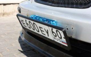 Штраф за закрытые номера автомобиля — отберут ли права?