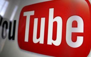 Авторские права на Youtube: как защитить и как не нарушить