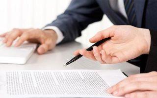 Доверенность на получение наследства: цели и порядок оформления, форма и образец