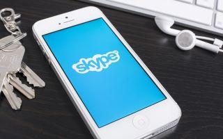 Шантаж в Скайпе (Skype): схемы, куда обратиться и как наказать