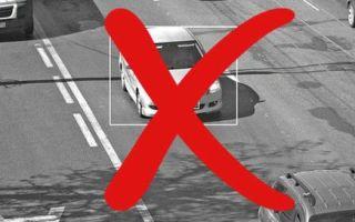 Продал машину приходят штрафы: что делать — платить или нет