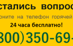 Пособие по безработице: размер, зачем вставать на учет, справки, документы, сколько платят, какой средний заработок нужен в москве и области в 2019-2020 году