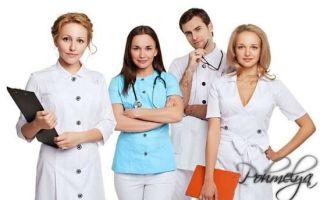 Как сняться с учета в наркологическом диспансере
