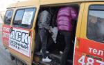Правила перевозки пассажиров в автобусах и ответственность за нарушение
