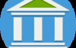 Лицензия минкульта на реставрацию объектов культурного наследия