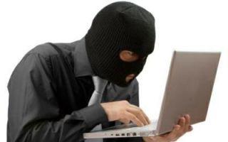 Ст 276 ук рф — шпионаж: состав преступления, квалификация и меры ответственности