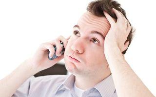 Имеет ли право банк звонить родственникам должника