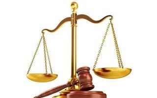Деятельное раскаяние — статья 75 ук рф: особенности