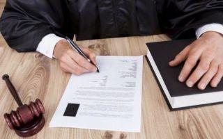 Как взыскать долг с физического лица через судебных приставов