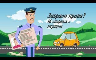 Штраф за выезд на встречную полосу движения — наказание за обгон по встречке