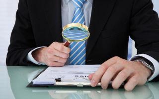 Статья 185 ук рф — злоупотребления при эмиссии ценных бумаг: виды, составы преступлений и ответственность