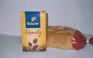 Экспертиза товаров продовольственного и непродовольственного типа